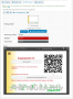 photomark-pdf:pdf-accesscard-settings2.png